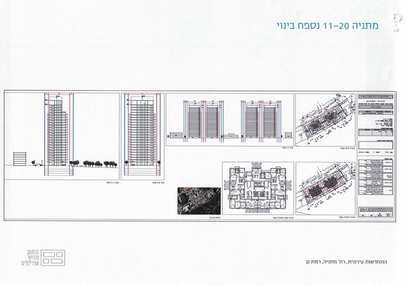 פרויקט פינוי בינוי ברח' מתניה 11-20 ברמת גן